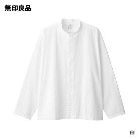 【無印良品 公式】洗いざらしオックススタンドカラーオーバーシャツ (男女兼用)