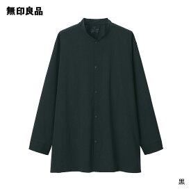 【無印良品 公式】水を弾くスタンドカラーロング丈シャツ(男女兼用)