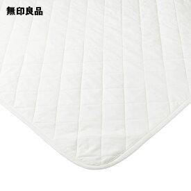 【無印良品 公式】麻わたベッドパッド・ゴム付/スモール 83×200cm
