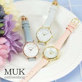 時計 ベルト ウォッチ レディース ウォッチ 腕時計 日本製 made in japan 合皮 シンプル かわいい ベージュ ピンク ブルー 水色 グレー キャメル ブラウン ブラック パステル サンフレイム SUNFLAME 女性 人気 流行 プレゼント ギフト メール便OK