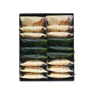 フィナンシェプレーン・抹茶セット2(18個入)41729 [フィナンシェ プレーン・フィナンシェ 抹茶 ]【常温便】| 母の日 子供の日 端午 節句 父の日 帰省暮 中元 お盆 和菓子 焼き菓子 洋風 土