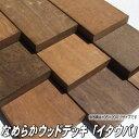 イタウバ 3600×105×20(ミリ) 4面面取り 4面プレナー(8.3kg)