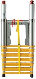 伸縮 避難はしご 「QQラダー」