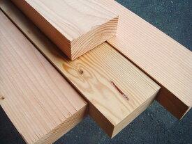 米松 人工乾燥・モルダー仕上 節有 3000×105×45ミリ 1本入(10kg)【個人宅配送不可】