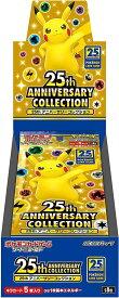ポケモンカードゲーム ソード&シールド 拡張パック 25th ANNIVERSARY COLLECTION 1BOX ポケカ 新品