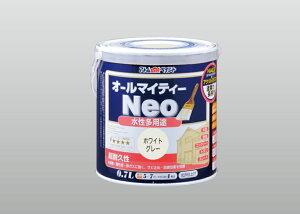 アトムハウスペイント(塗料/ペンキ/ペイント)水性オールマイティーネオ0.7L ホワイトグレー