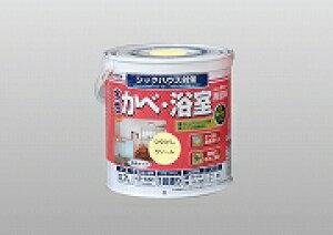 アトムハウスペイント(塗料/ペンキ/ペイント)水性かべ・浴室用塗料0.7L クリーム
