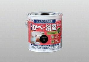 アトムハウスペイント(塗料/ペンキ/ペイント)水性かべ・浴室用塗料0.7L 黒