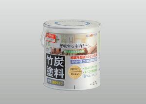 アトムハウスペイント(塗料/ペンキ/ペイント)水性竹炭塗料0.7L 炭調黄ジュラク