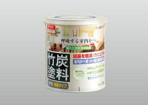アトムハウスペイント(塗料/ペンキ/ペイント)水性竹炭塗料1.6L 炭調ハーブグリーン