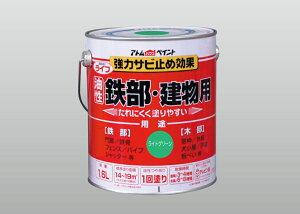 アトムハウスペイント(塗料/ペンキ/ペイント)ライフ(油性鉄部・木部用)1.6Lライトグリーン