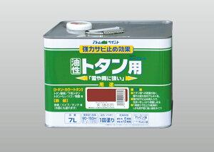 アトムハウスペイント(塗料/ペンキ/ペイント)油性ルーフコートトタン用7L 茶(赤錆)