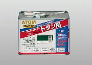 アトムハウスペイント(塗料/ペンキ/ペイント)油性スーパートタン用7L グリーン