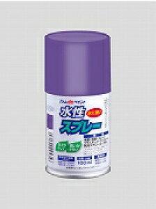 アトムハウスペイント(塗料/ペンキ/ペイント)水性スプレー 100MLすみれ色