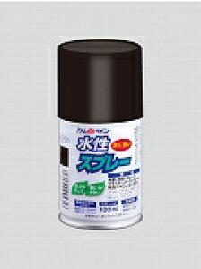 アトムハウスペイント(塗料/ペンキ/ペイント)水性スプレー 100MLつや消し黒