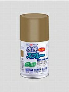 アトムハウスペイント(塗料/ペンキ/ペイント)水性スプレー 100MLバーントアンバー