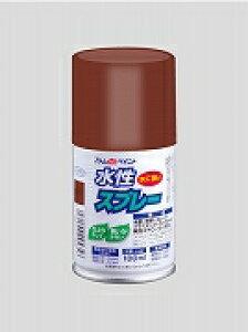 アトムハウスペイント(塗料/ペンキ/ペイント)水性スプレー 100ML茶