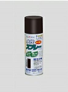 アトムハウスペイント(塗料/ペンキ/ペイント)水性スプレー 300MLつや消し黒