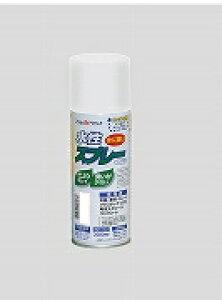 アトムハウスペイント(塗料/ペンキ/ペイント)水性スプレー 300MLつや消しネオクリヤー