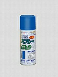 アトムハウスペイント(塗料/ペンキ/ペイント)水性スプレー 300ML空