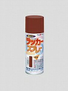 アトムハウスペイント(塗料/ペンキ/ペイント)ラッカースプレーE 300ML 茶