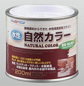 アトムハウスペイント(自然塗料/速乾/ステイン)水性自然カラー (天然油脂ステイン)200ML ミディアムブラウン
