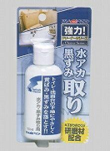 アトムハウスペイント(清掃/専用/汚れ)水あか・黒ずみ取りクリーナー 100ML