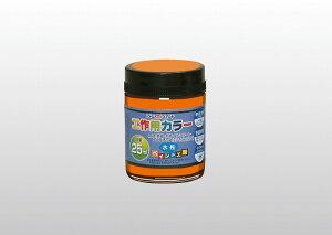 アトムハウスペイント(塗料/ペンキ/ペイント)水性工作用カラー25MLオレンジ