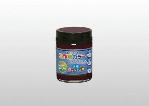 アトムハウスペイント(塗料/ペンキ/ペイント)水性工作用カラー25MLコーヒーブラウン