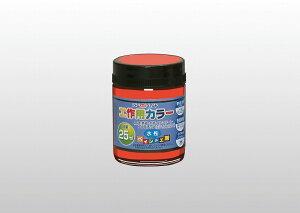 アトムハウスペイント(塗料/ペンキ/ペイント)水性工作用カラー25ML蛍光レッド