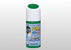 アトムハウスペイント(塗料/ペンキ/ペイント)らくらくペイント40MLグリーン