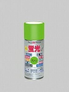 アトムハウスペイント(塗料/ペンキ/ペイント)油性蛍光スプレー120ML グリーン