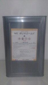 水谷ペイントポリマゴールド 黒 15kg