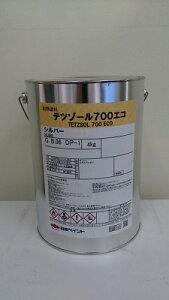【送料無料】日本ペイントテツゾール700エコシルバー 4kg