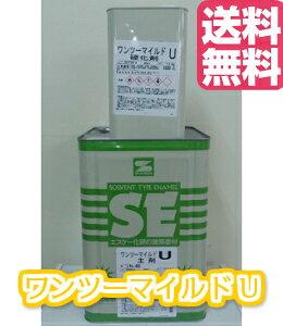 【送料無料】エスケー化研ワンツーマイルドU つや有りホワイト・淡彩色 15kgセット