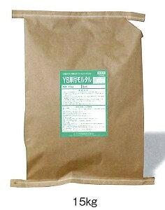 ヤブ原産業YS厚付モルタル グレー15kg