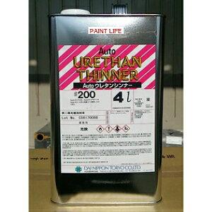 大日本塗料AutoウレタンシンナーECO#200標準型 4L