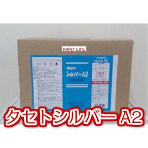 タセトタセトシルバーA2 スプレー 450ml1箱(12ヶ)