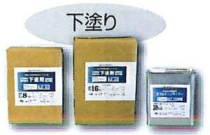 アトムハウスペイント水性防水塗料専用ウレタンプライマー 2kg
