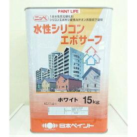 日本ペイント水性シリコンエポサーフホワイト 15kg