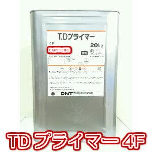 DNT 大日本塗料TDプライマー 4F(標準色)20kg業務用/錆止め/さび止め/サビ止め