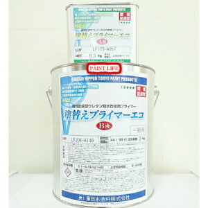 東日本塗料塗替えプライマーエコ3.3kgセット業務用/プライマー/塗床/防水