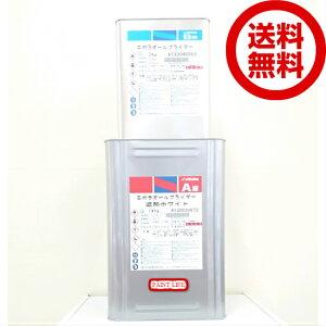 【送料無料】日本特殊塗料エポラオールプライマー遮熱ホワイト 16kgセット