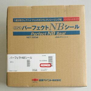 日本ペイントパーフェクトNBシールライトグレー1箱(320ml×10本)