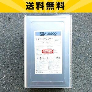 【送料無料】関西ペイントテクトEPシンナー 16L 工業用/業務用