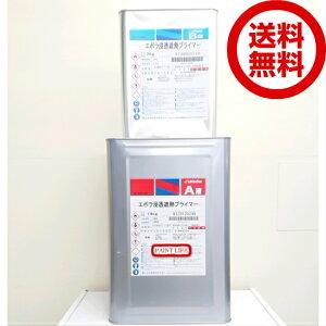 【送料無料】日本特殊塗料エポラ浸透遮熱プライマー 16kgセット業務用/遮熱/下塗/パラサーモ