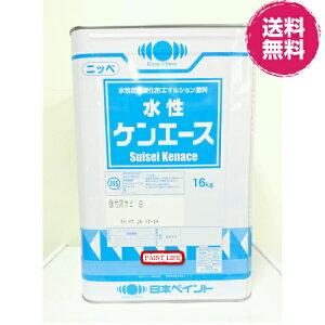 【送料無料】日本ペイント水性ケンエース強力防カビ型 白 16kg業務用/DIY