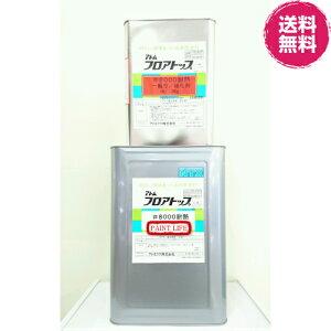 【送料無料】アトムフロアトップ#8000耐熱標準色 18kgセット業務用/耐熱/塗床