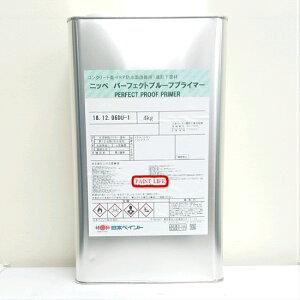日本ペイントパーフェクトプルーフプライマー 淡黄色透明 4kg