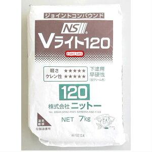 ニット−NS Vライト120淡クリーム色 7kg